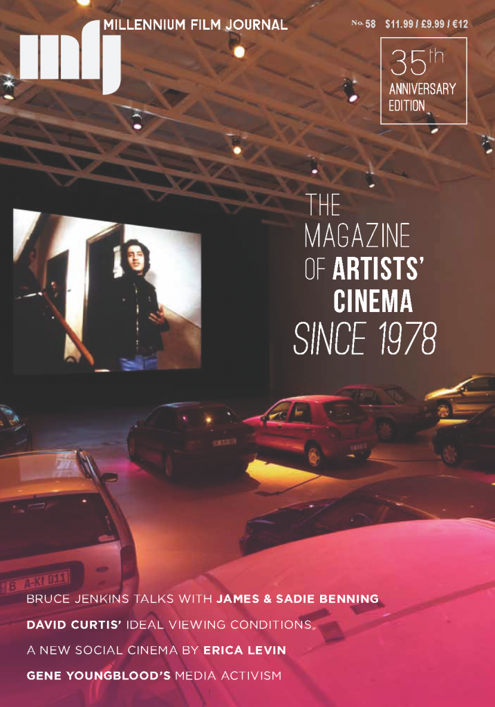 "MFJ 58 ""Since 78"" Vol 1 Cover"